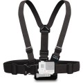 Крепление Gopro «Chest Mount Harness» нагрудное