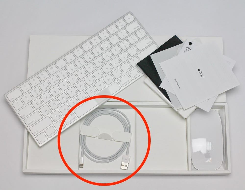 imac-2016_magic-keyboard_magic-mouse-2_1-3